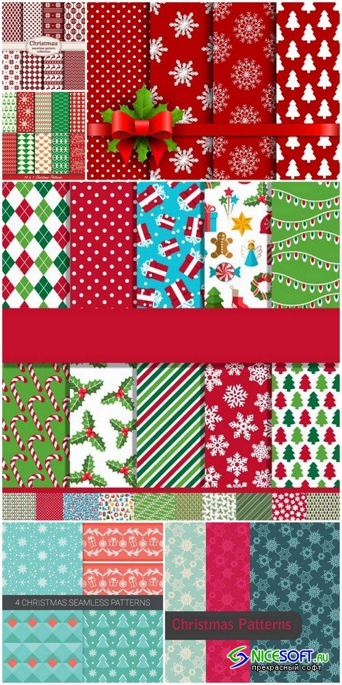 Christmas patterns 2 - 6 EPS
