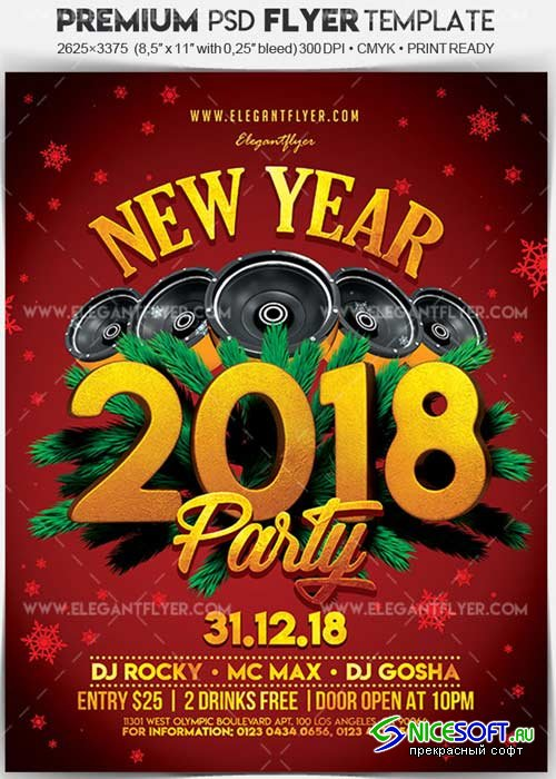 New Year Party 2018 V02 Flyer PSD Template + Facebook Cover