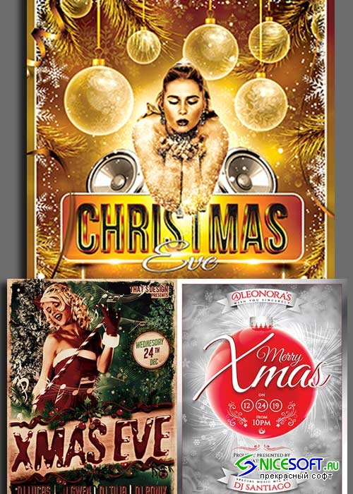Christmas Eve V2 3in1 Flyer Template