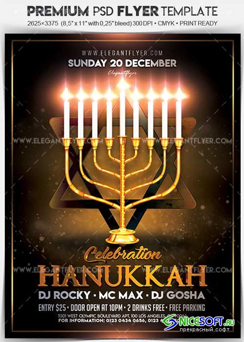 Hanukkah Celebration V3 2017 Flyer PSD Template + Facebook Cover