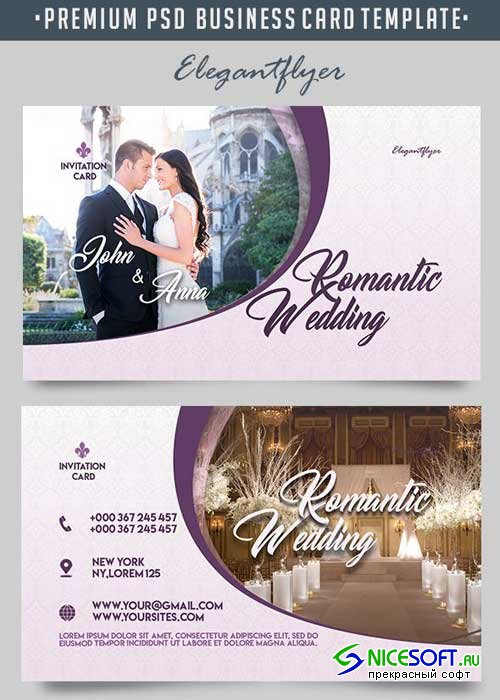 Romantic Wedding V3 Premium Business Card Templates PSD