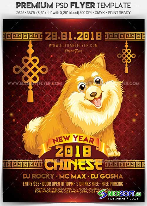 Chinese New Year 2018 V3 Flyer PSD Template + Facebook Cover