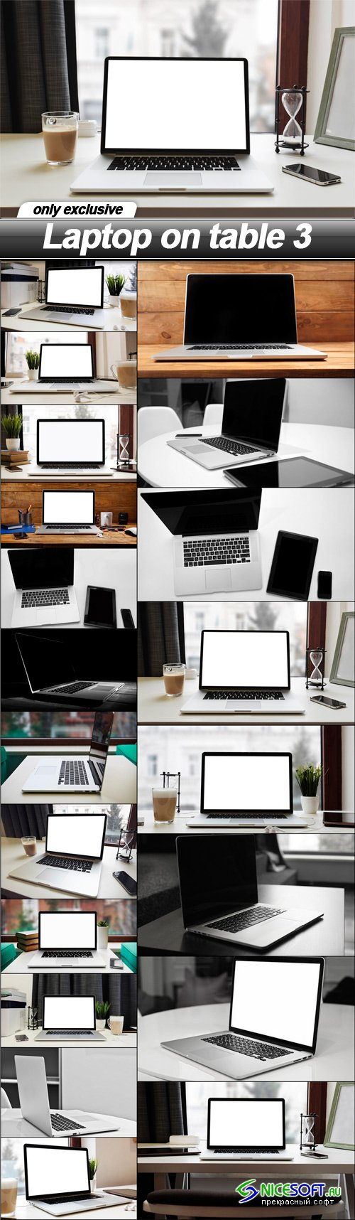 Laptop on table 3
