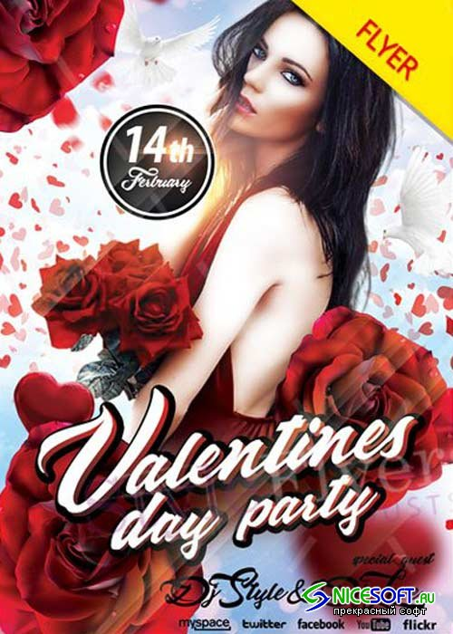 Valentine's Day V1 2018 PSD Flyer Template