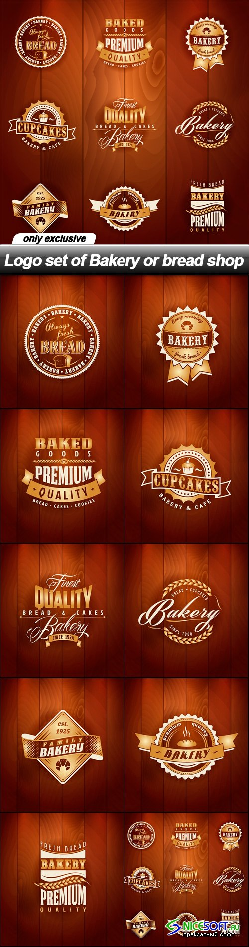 Logo set of Bakery or bread shop