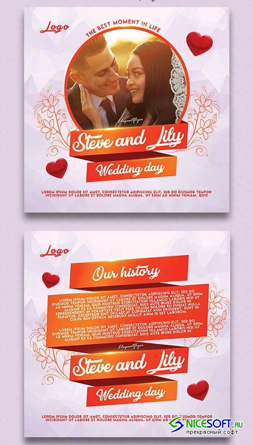 Wedding Day V1 2018 Premium CD Cover PSD Template