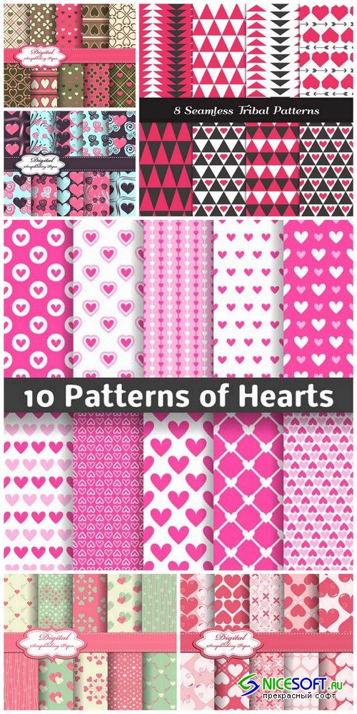 Valentine's Day patterns 1 - 6 EPS