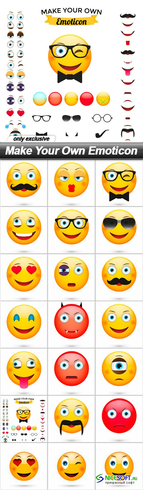 Make Your Own Emoticon
