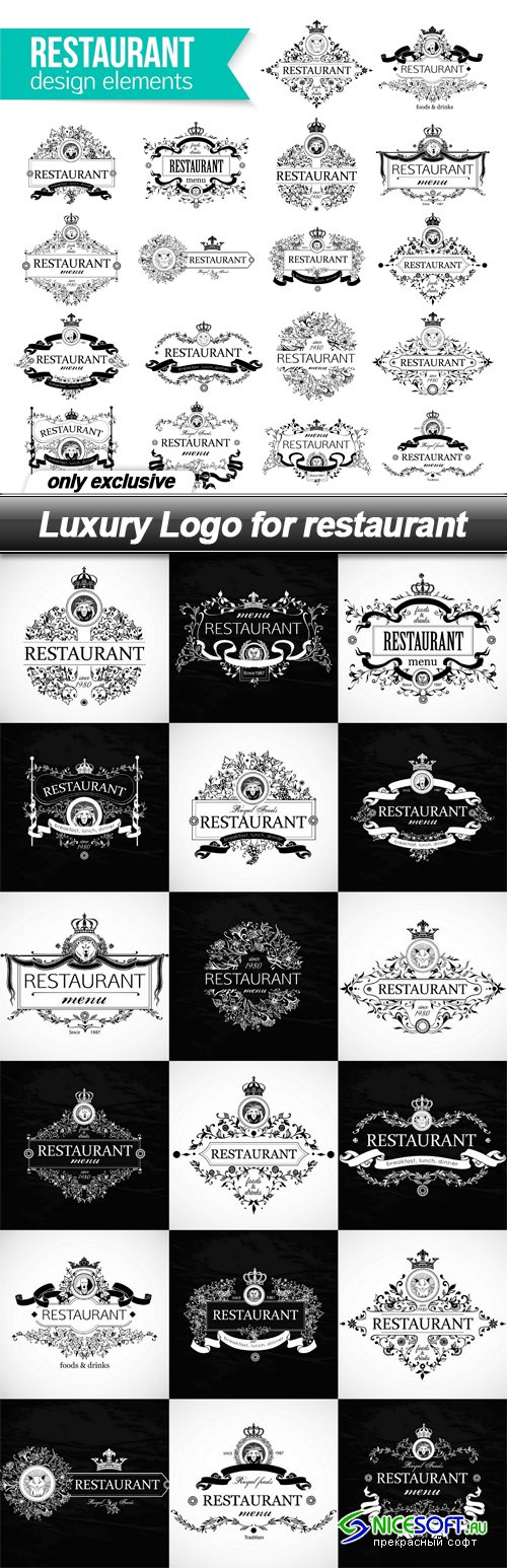 Luxury Logo for restaurant