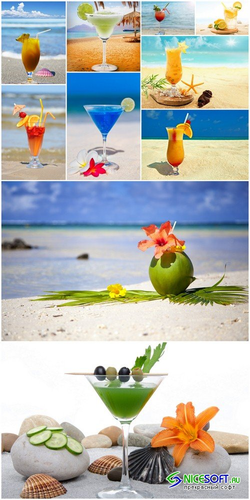 Cocktails on the sand - 10 UHQ JPEG