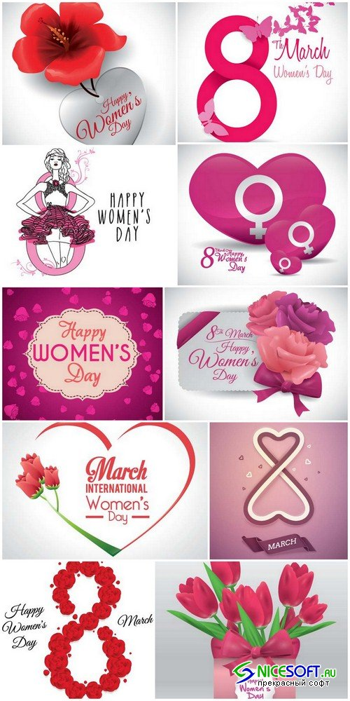 Women's Day - 10 EPS