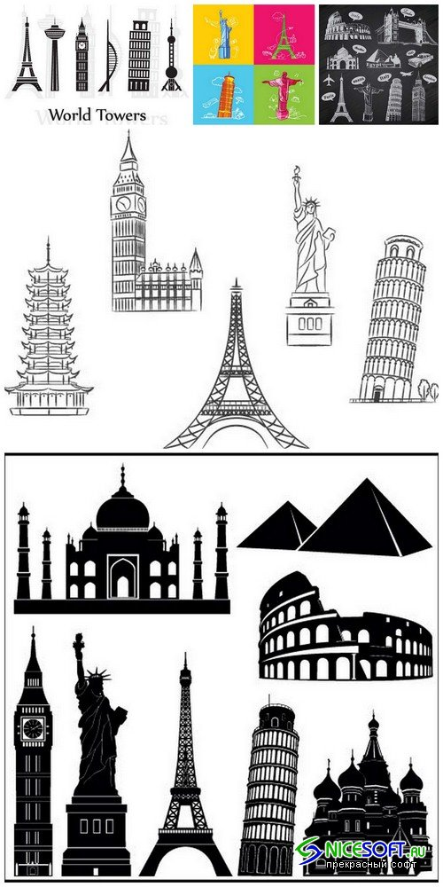 Black and white world tower - 5 EPS