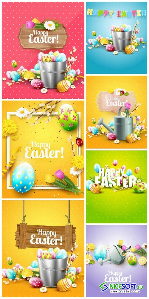 Cute Easter greeting card - 7 EPS