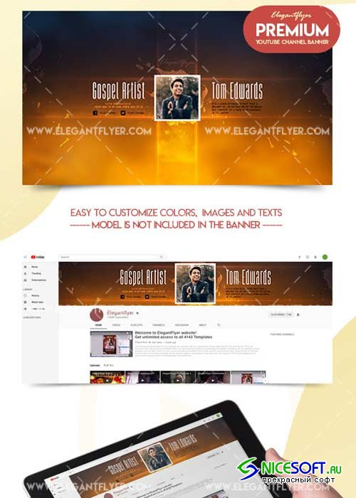 Gospel Artist V1 2018 Premium YouTube Channel Banner