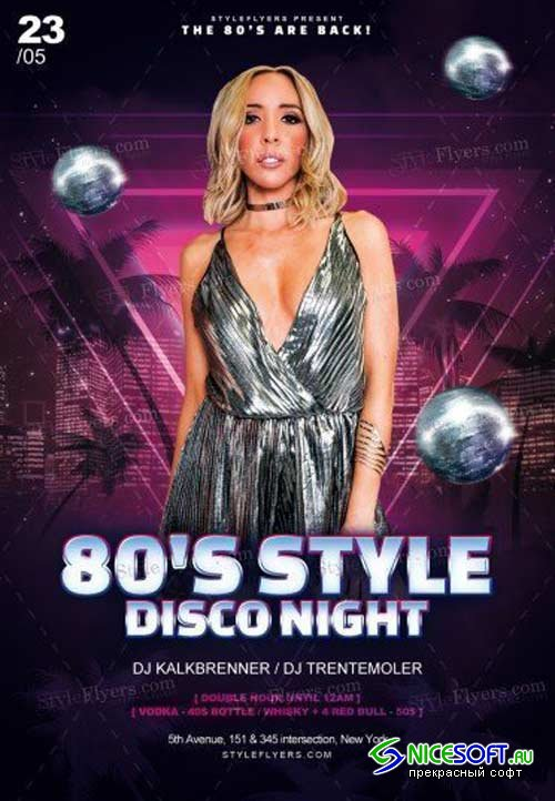 80's Style Disco Night V1 2018 PSD Flyer Template