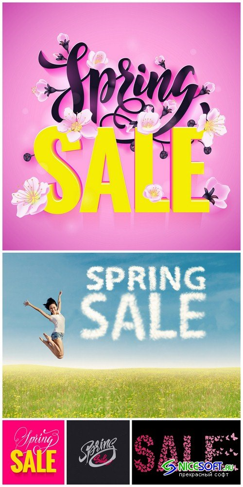 Spring sale backgrounds - 5 UHQ JPEG