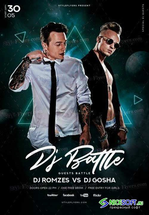 DJ Battle V5 2018 PSD Flyer Template