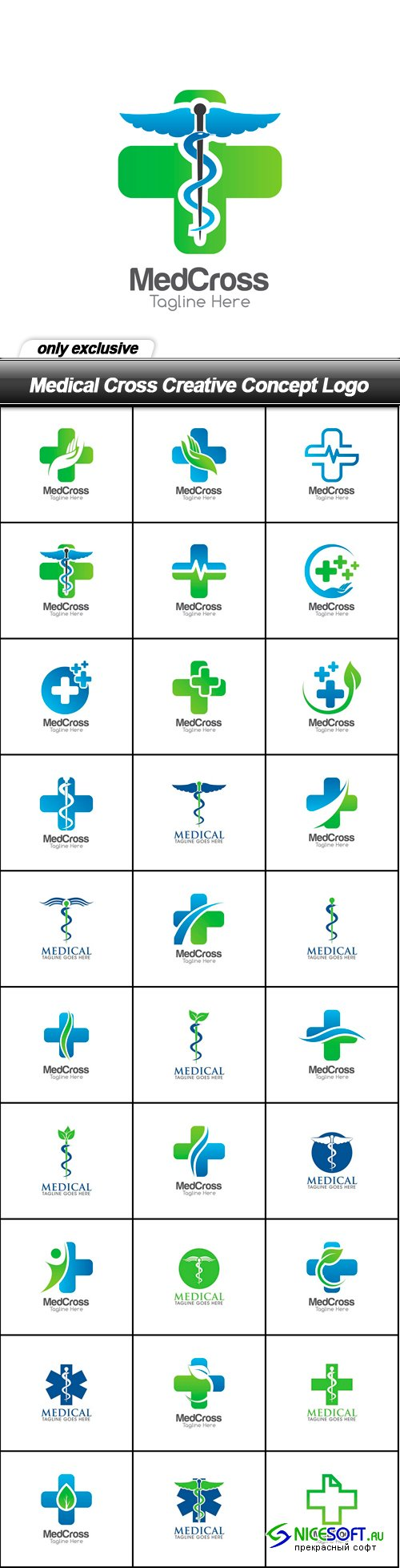 Medical Cross Creative Concept Logo