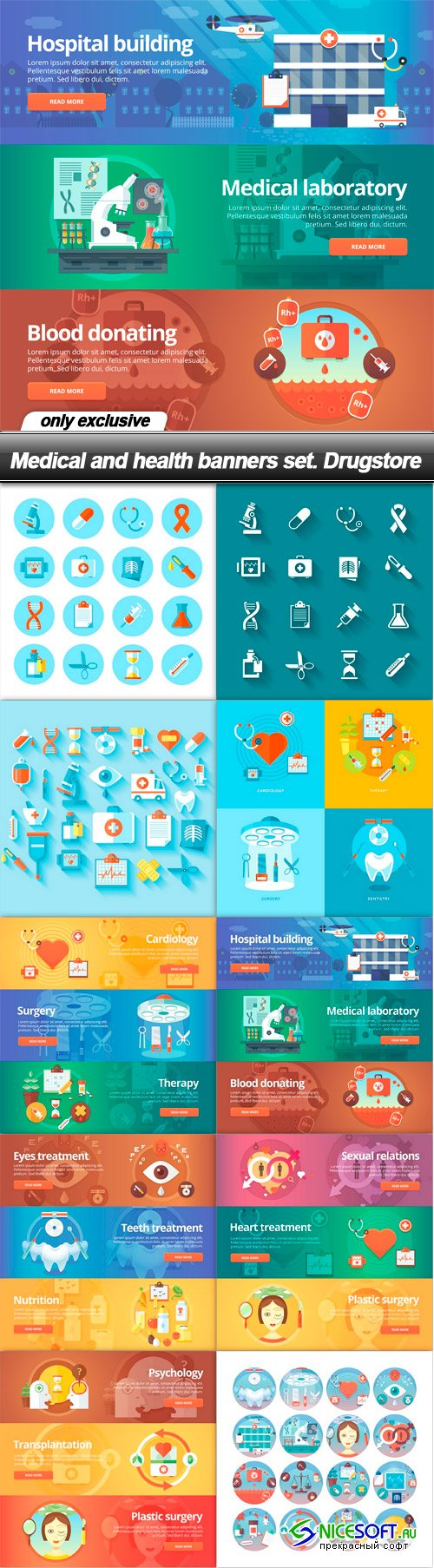 Medical and health banners set. Drugstore