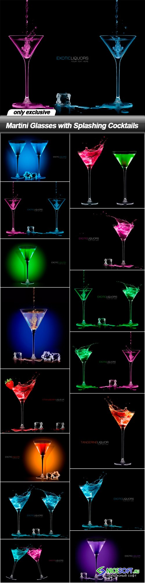 Martini Glasses with Splashing Cocktails