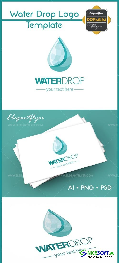 Water Drop V1 2018 Premium Logo Template
