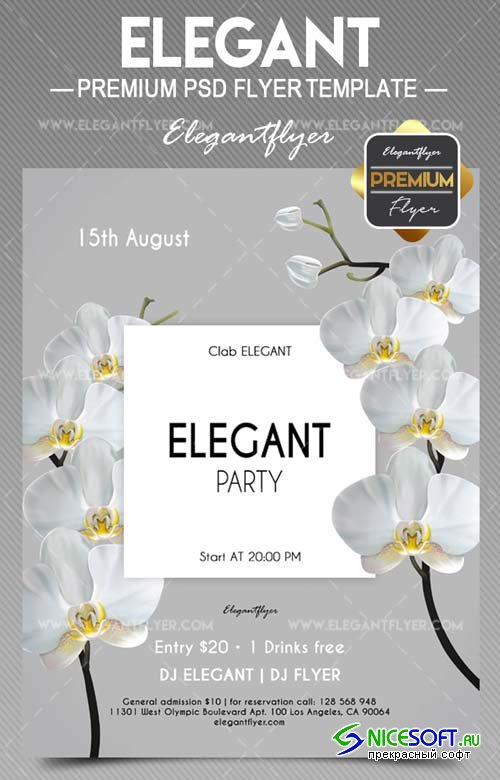 Elegant party V12 2018 Flyer PSD Template