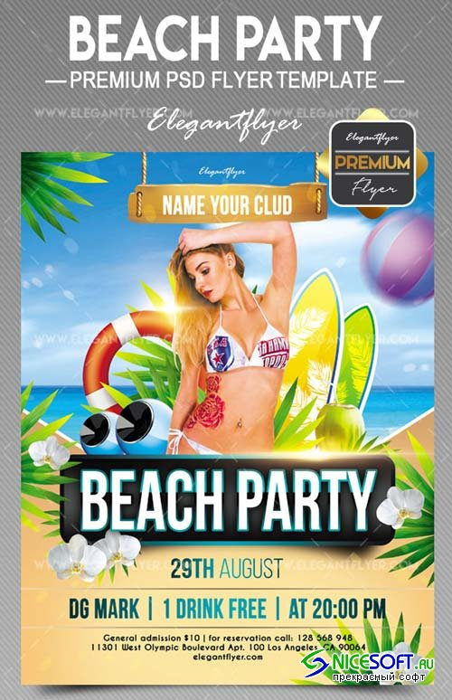 Beach Party V14 2018 Flyer PSD Template