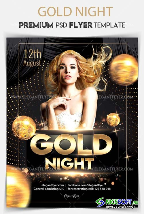 Gold Night V16 2018 Flyer PSD Template