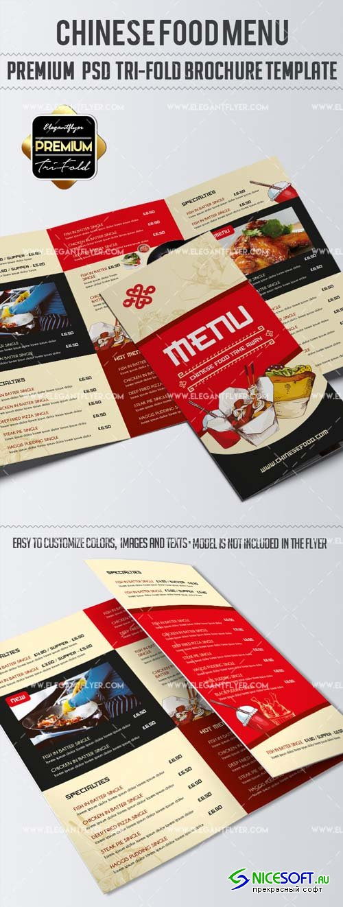 Chinese Menu V1 2018 Tri-Fold Brochure PSD Template