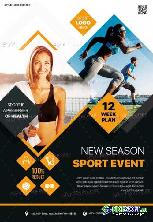 New Season Sport Event V1 2018 PSD Flyer Template