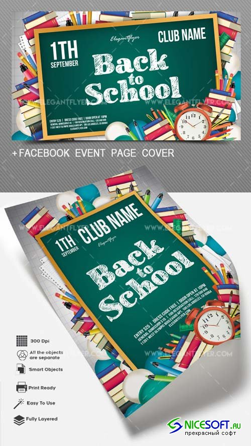 Back to School V11 2018 Flyer PSD Template