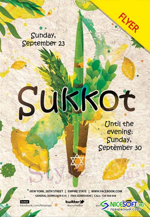 Sukkot V1 2018 PSD Flyer Template