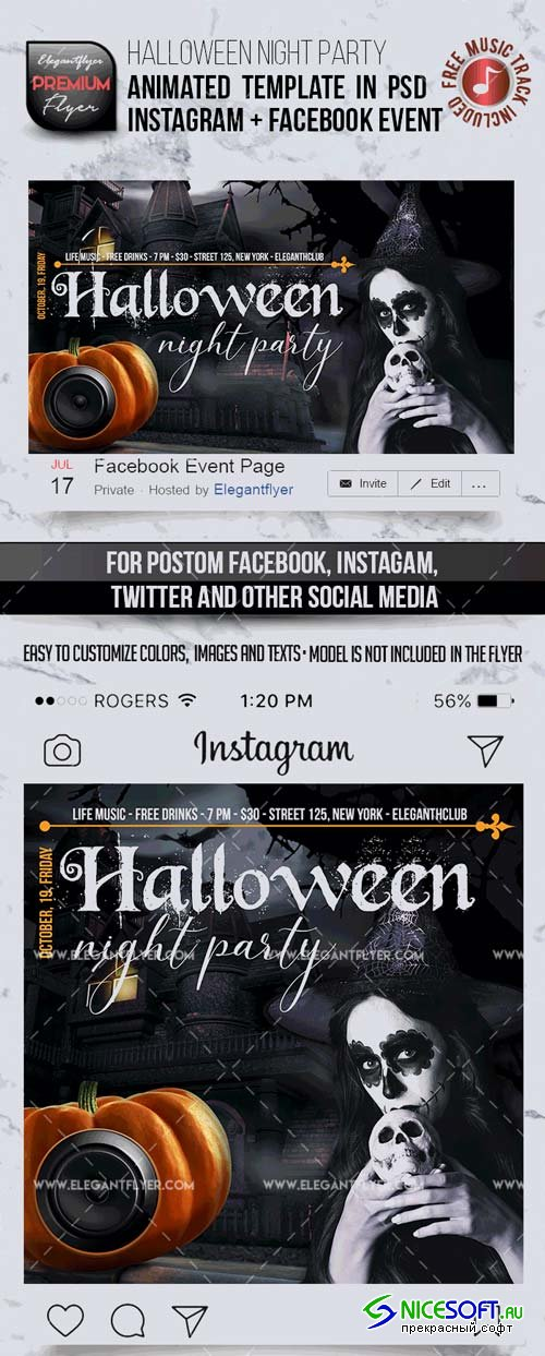 Animated Instagram Template V19 2018