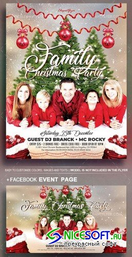 Family Christmas Party V1 2018 Flyer PSD Template