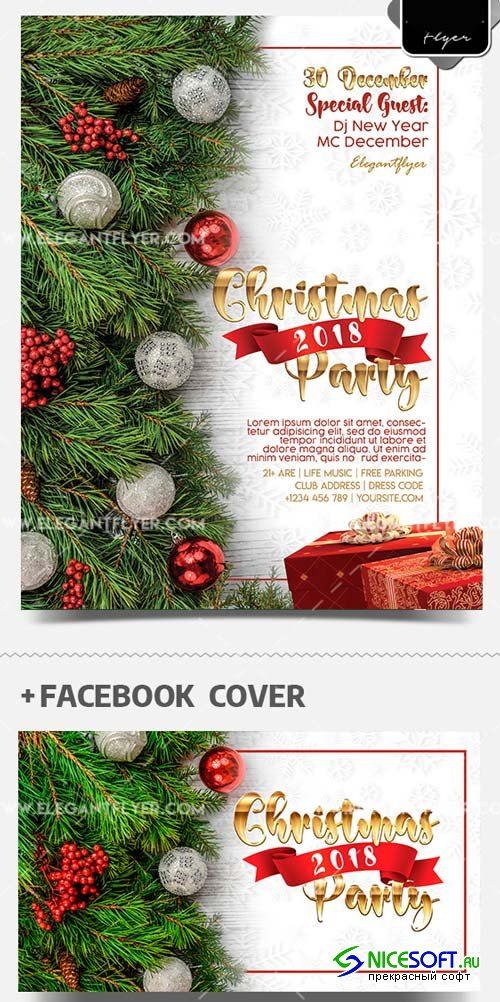 Christmas Party V12 2018 Flyer in PSD