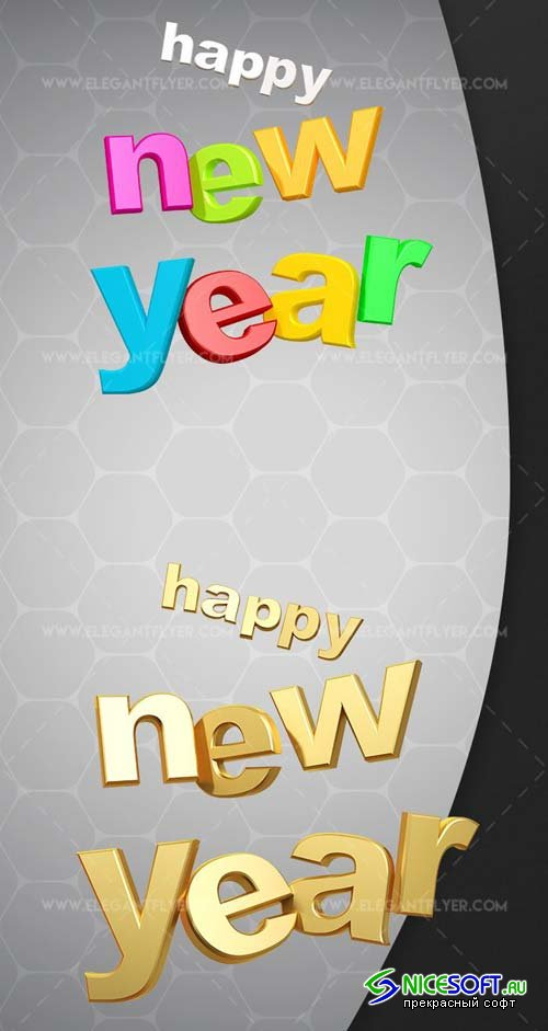 Happy New Year V32 2018 3d Render Templates