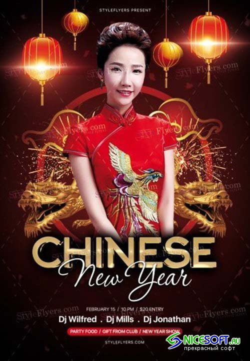 Chinese New Year V78 2018 PSD Flyer Template