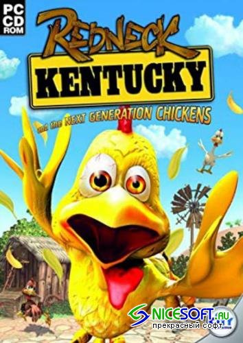 Redneck Kentucky and the Next Generation Chickens (2007)