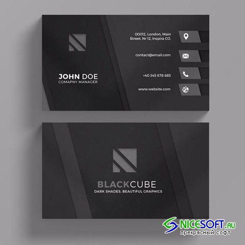 Blackcube - business card templates