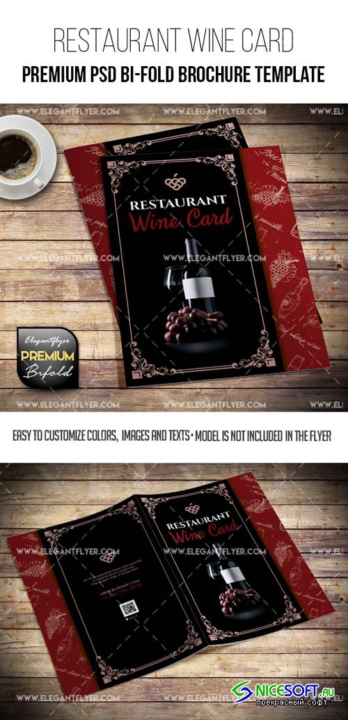 Restaurant Wine Card V1 2019 Bi-Fold Brochure