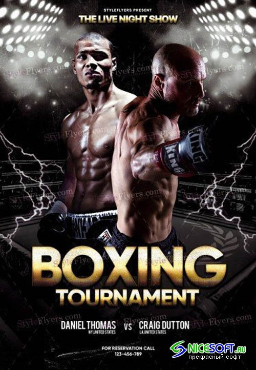 Boxing Tournament V18_07 2019 PSD Flyer Template