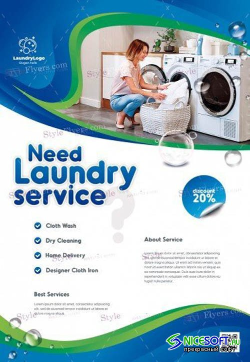 Laundry service V2908 2019 PSD Flyer Template