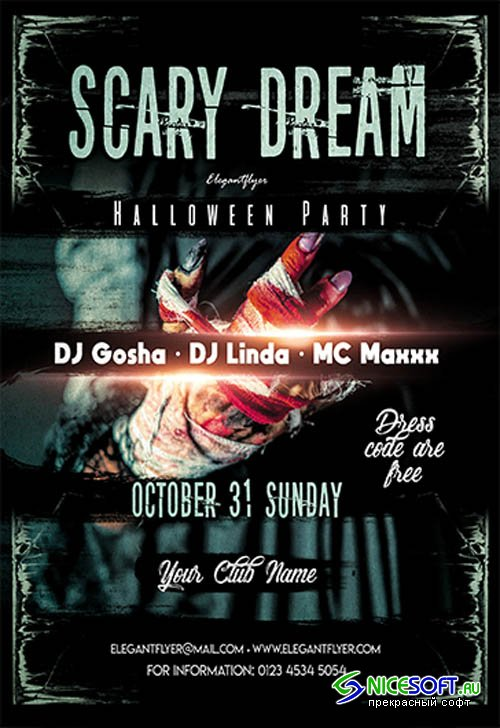 Scary Dream V0910 2019 Halloween Party Premium PSD Flyer Template