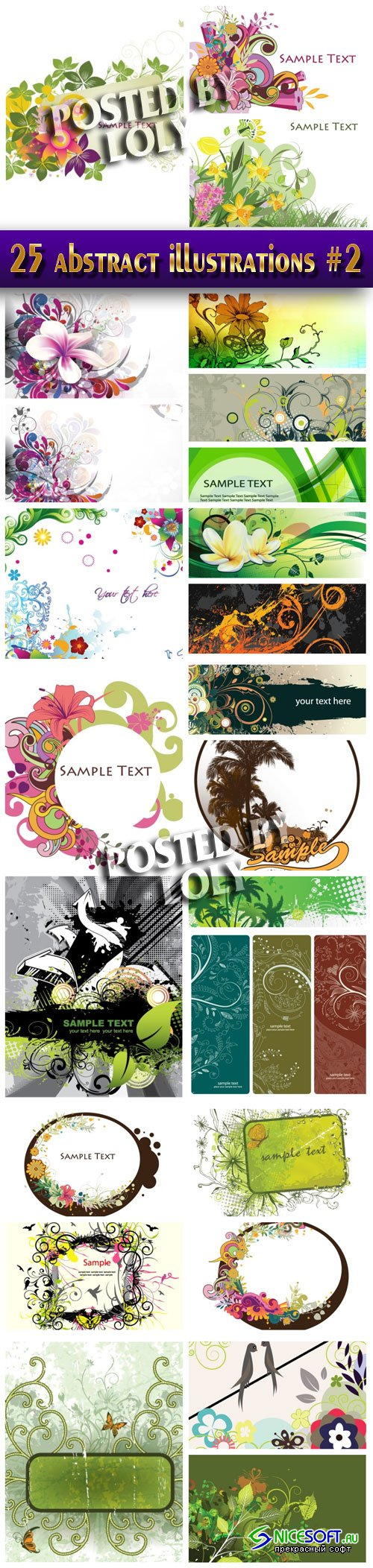 25 abstract illustrations V2 - Stock Vector
